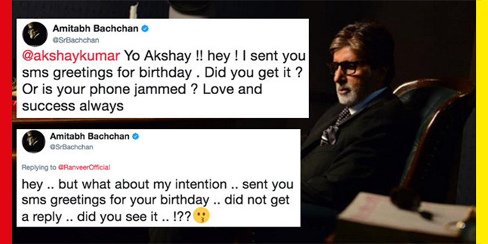 Amitabh Bachchan's text messages