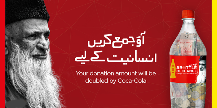 Coca Cola and Edhi Foundation Join Hands Again!