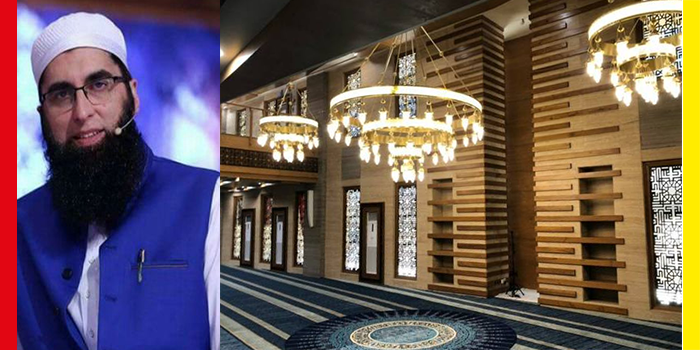 The Junaid Jamshed Mosque has been Inaugurated in Karachi