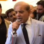 shahbaz sharif singing