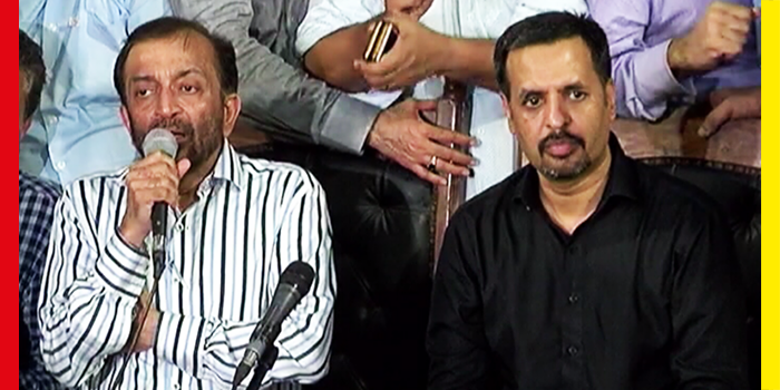 MQM Is In Hot Waters After It's Complete Ousting From Sindh Assembly