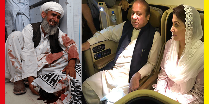 Media Gave Priority to Nawaz Sharif Over Mastung Martyrs And People Are Angry